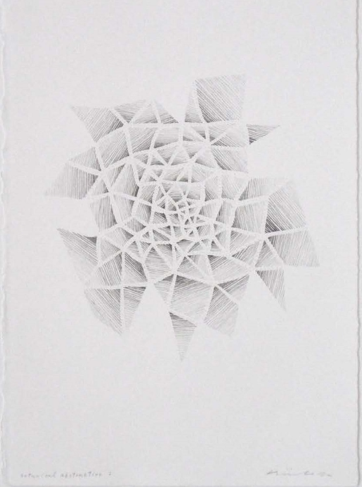Image: Botanical Abstractions Series, #1#2, #5-#8